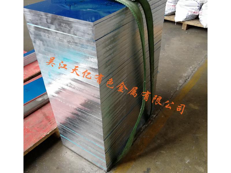 價位合理的不銹鋼扁鋼哪里買_不銹鋼扁鋼廠家