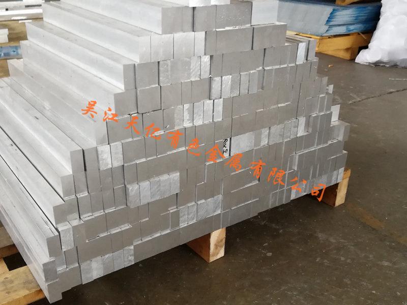 天亿有色金属专业供应不锈钢方钢,不锈钢方钢定做