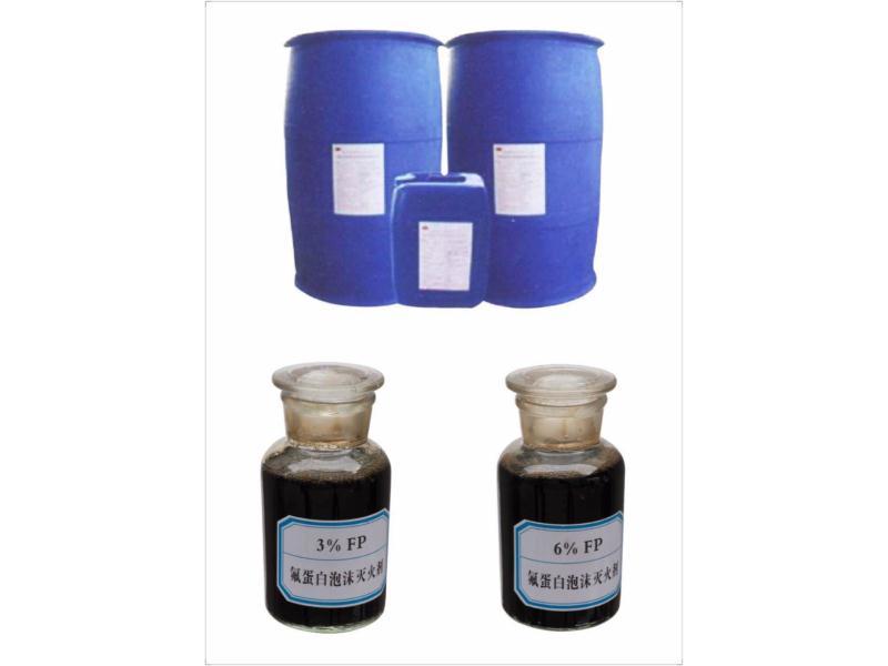 福建优惠的泡沫液供销 上海泡沫液