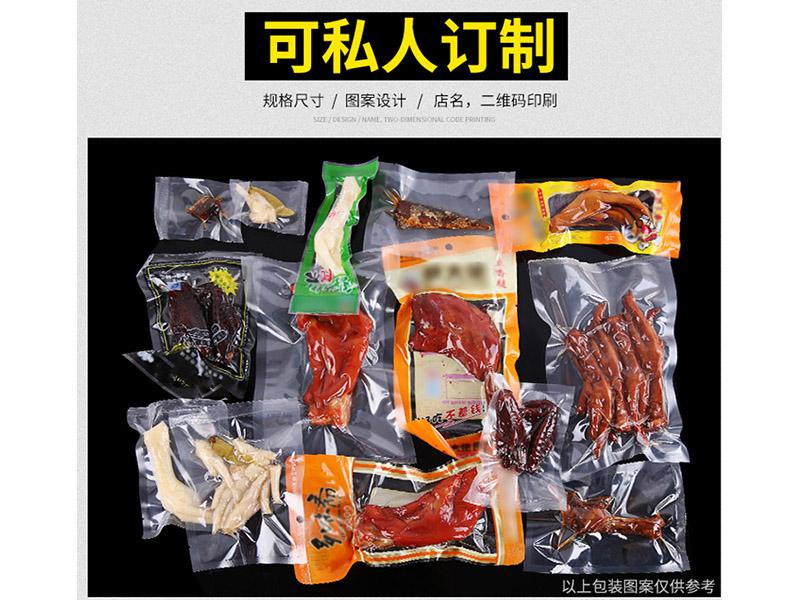 甘肃真空袋批发包装-兰州哪里能买到物超所值的真空袋