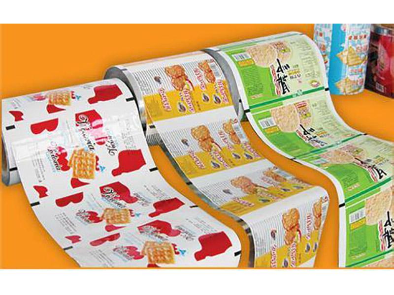 兰州牛皮纸袋设计|兰州四海名扬_出色的牛皮纸袋供应商