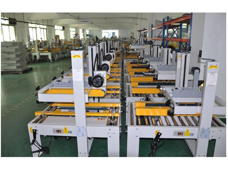 甘肃自动包装机械维修|专业的包装机械供应商