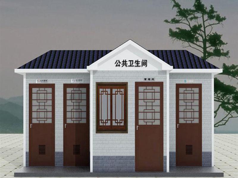 白银移动公厕-甘肃兴华环境设施供应高质量的移动公厕
