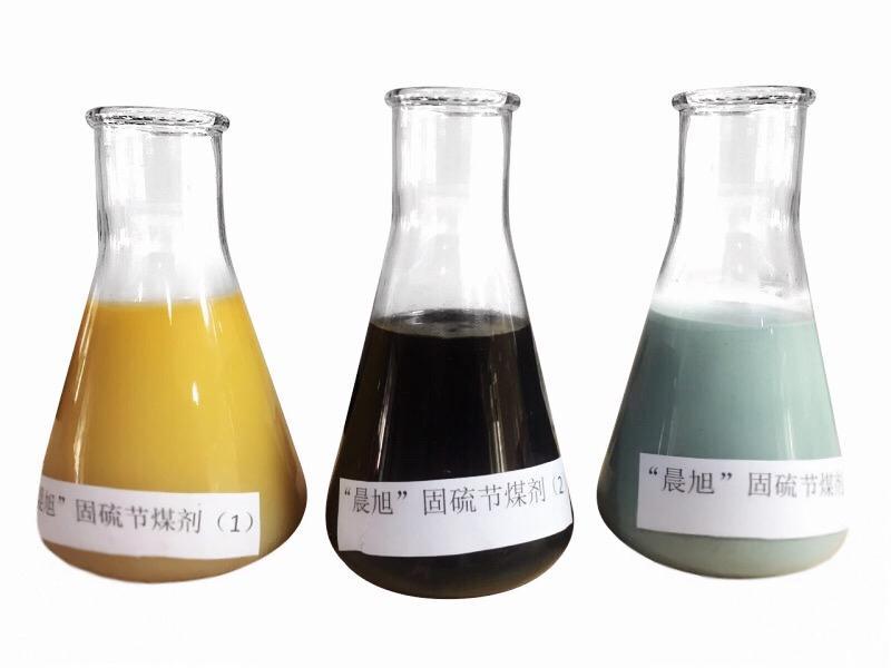 漳州固硫节煤剂_【厂家直销】价位合理的固硫节煤剂