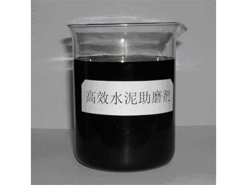 福建专业助磨剂品牌 锅炉节能