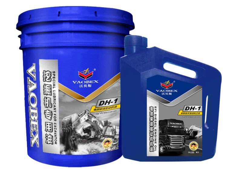 品牌好的挖机专用油生产厂家 环保挖机专用油