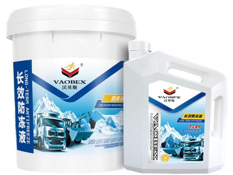 防冻液行情价格_专业的防冻液在哪能买到