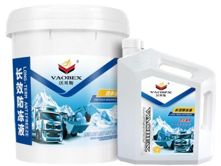 江蘇防凍液|福建好用的防凍液