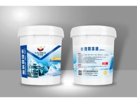 重庆防冻液-哪儿能买到合格的防冻液