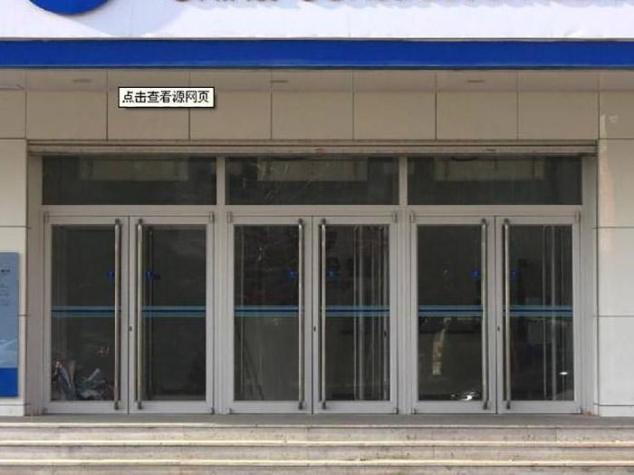 宁夏肯德基门-实用的银川肯德基门当选宁夏和谐联工贸