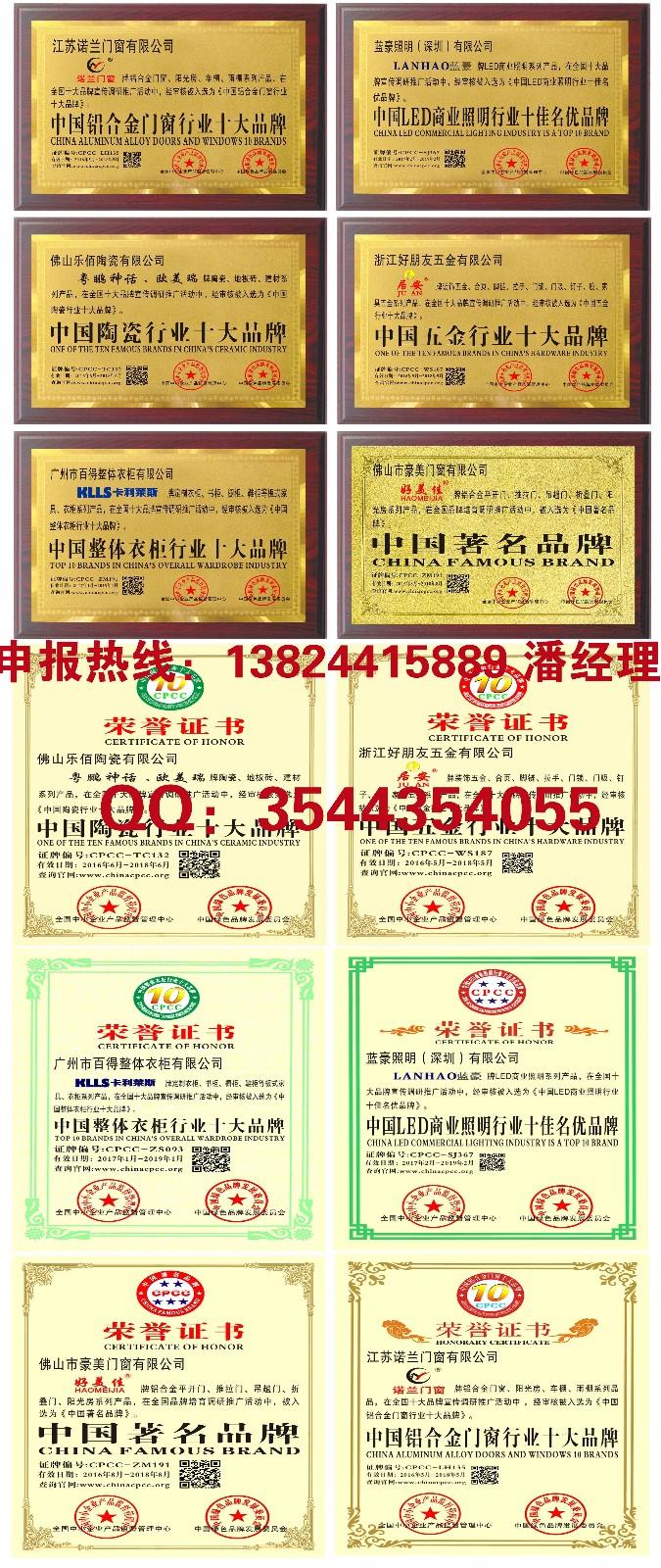 产品证书专业申请一次性通_专业的产品证书申报