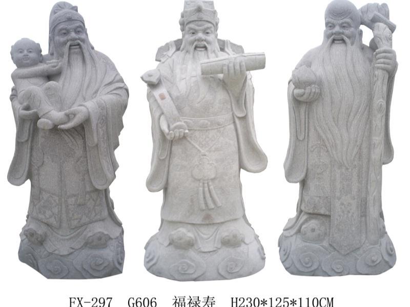 惠安汉匠石雕
