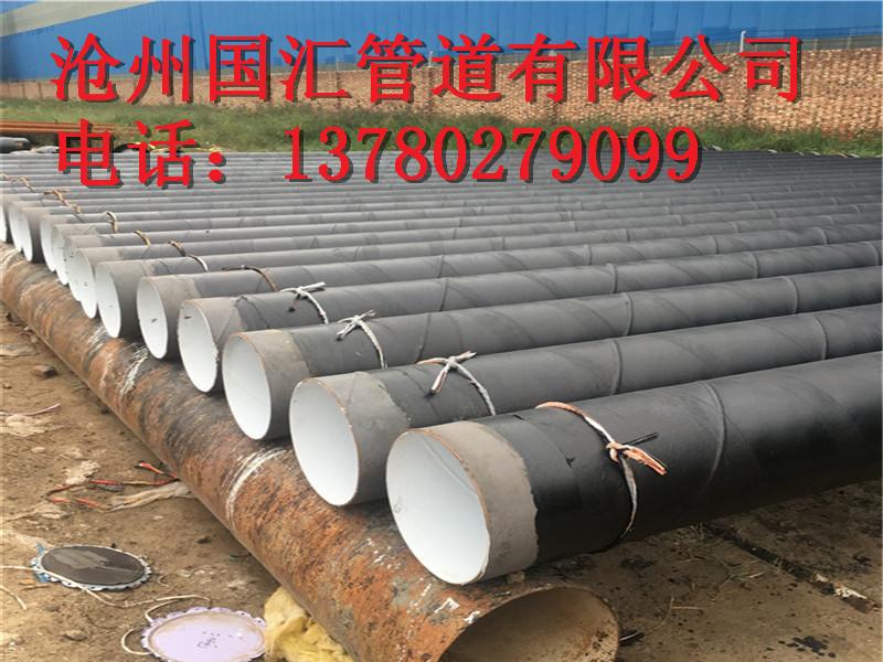 外露防腐管道用环氧富锌防腐螺旋钢管耐高温防紫外线防腐钢管