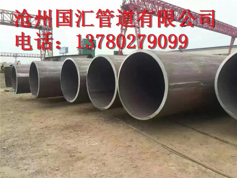 河北规模大的直缝钢管服务商 盐山卷管价格
