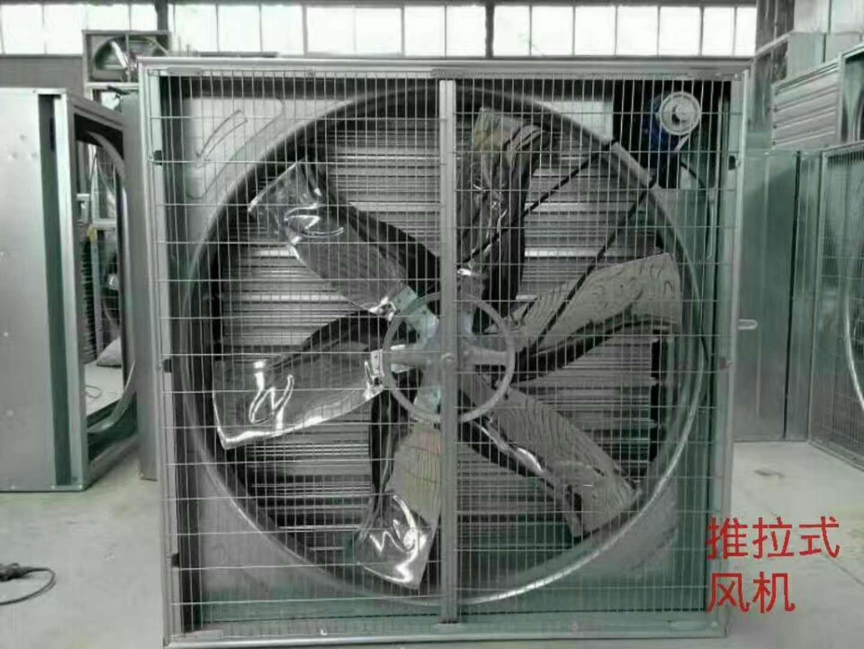 【大家都说好】负压风机水帘+工业用排风扇#风机湿帘厂家@鑫灿