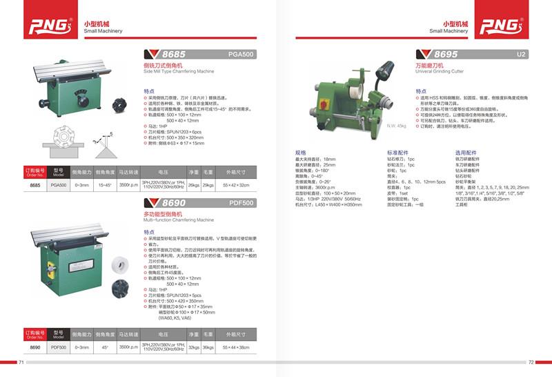 庞巨五金机械公司优质磨刀机供应 实惠的磨刀机