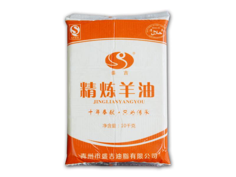 火锅羊油生产厂家-潍坊品质好的火锅羊油批发