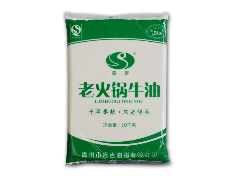 精炼牛油厂家-西�bu�guo底料用油-浙江火guo底料用油