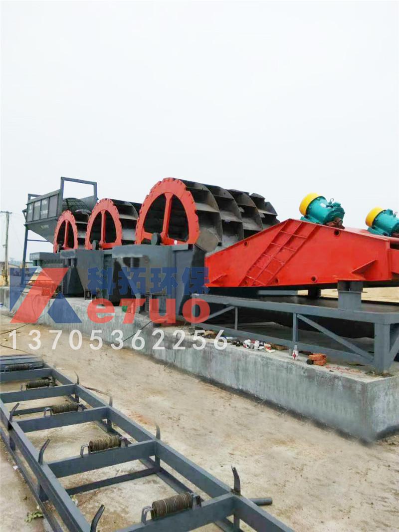 科拓环保~青州小型洗沙机厂家/清洗河沙设备【好机械,找科拓】