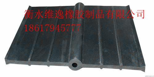 哪里能买到信誉好的中埋式橡胶止水带300|8-30 中埋式橡胶止水带300|8-30价格