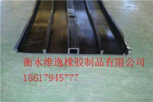 维逸橡胶制品供应安全的外贴式橡胶止水带|外贴式橡胶止水带供货商