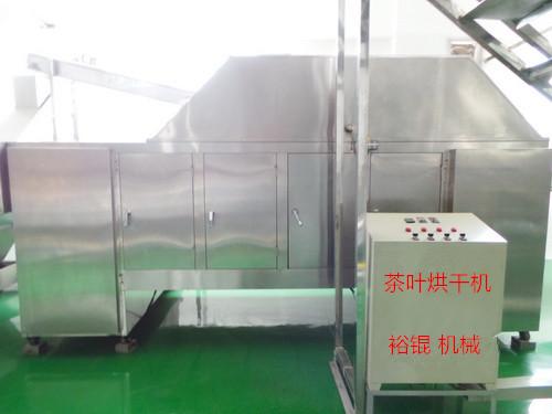 茶葉烘干機價格 福建優惠的烘干機哪里有供應