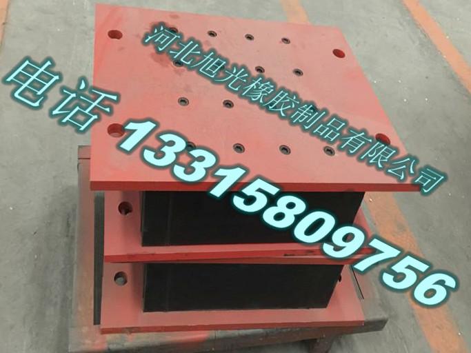 批發隔震橡膠支座-高質量的隔震橡膠支座哪里有供應