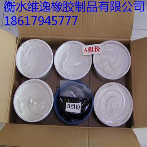 聚硫密封胶维逸橡胶制品专业供应,江苏聚硫密封胶价格