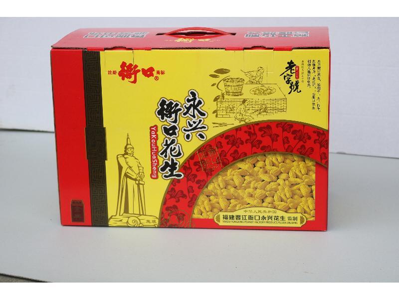 辉龙包装专业提供防水纸箱|优质防水纸箱