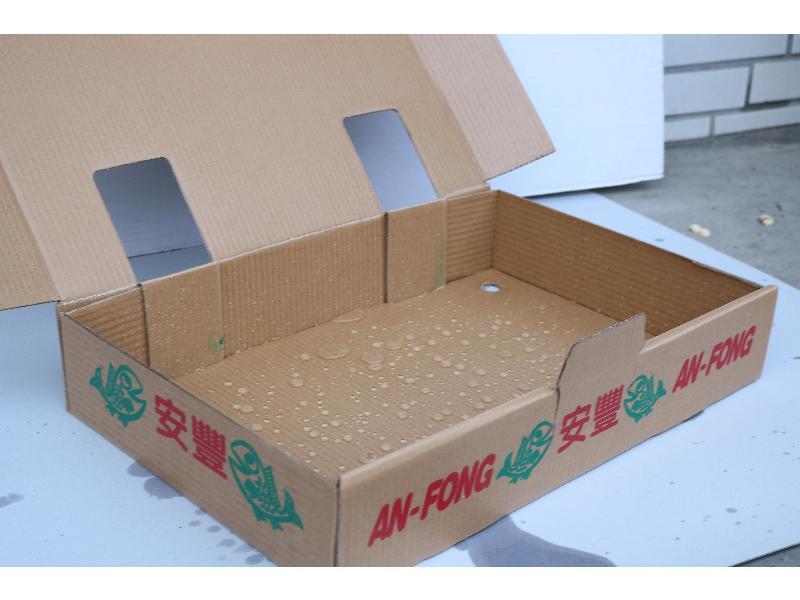 防水涂蜡纸箱价格行情-优良防水涂蜡纸箱生产厂家