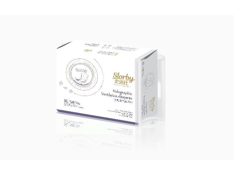 天津紙尿片代理加盟-合格的紙尿片在哪買
