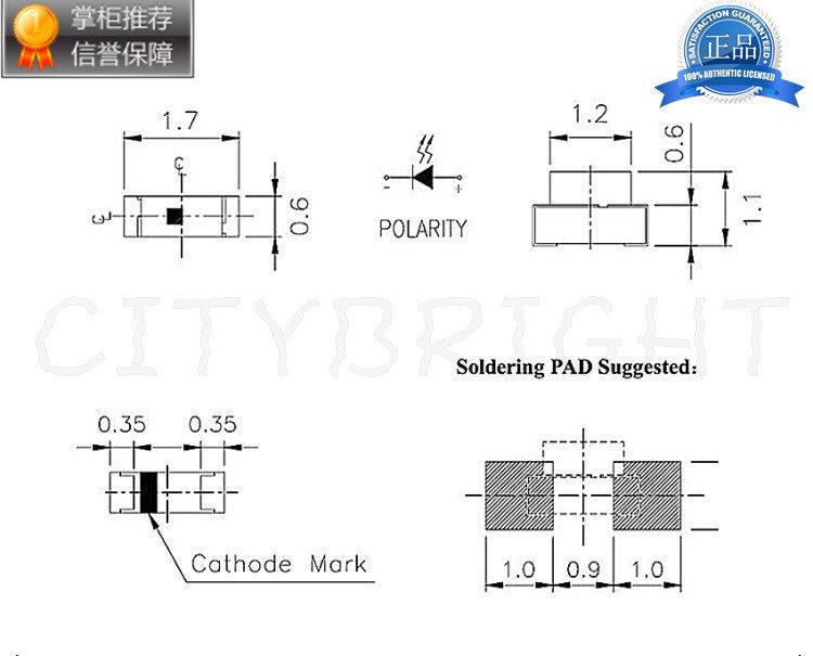 深圳质量好的0602侧面蓝色发光二极管厂家推荐-优惠的发射管