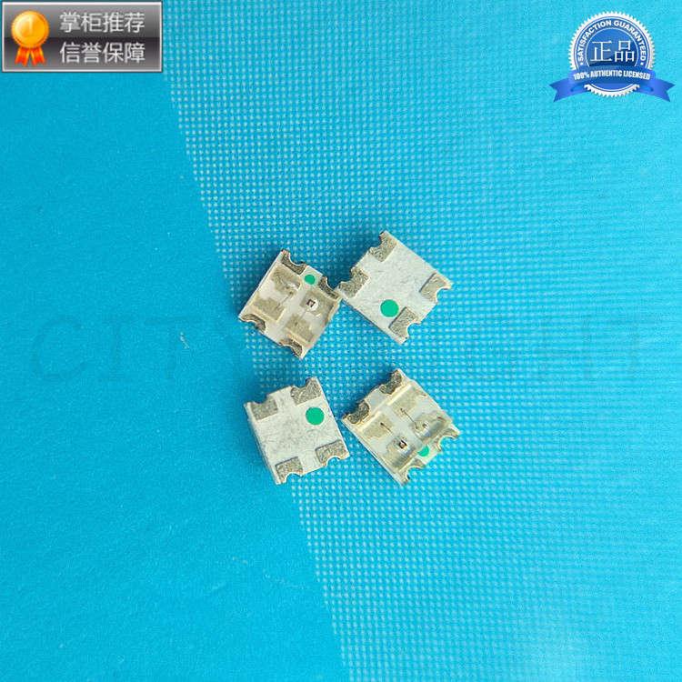0603橙色绿色双色贴片灯珠要在哪里可以买到|发光二极管低价批发