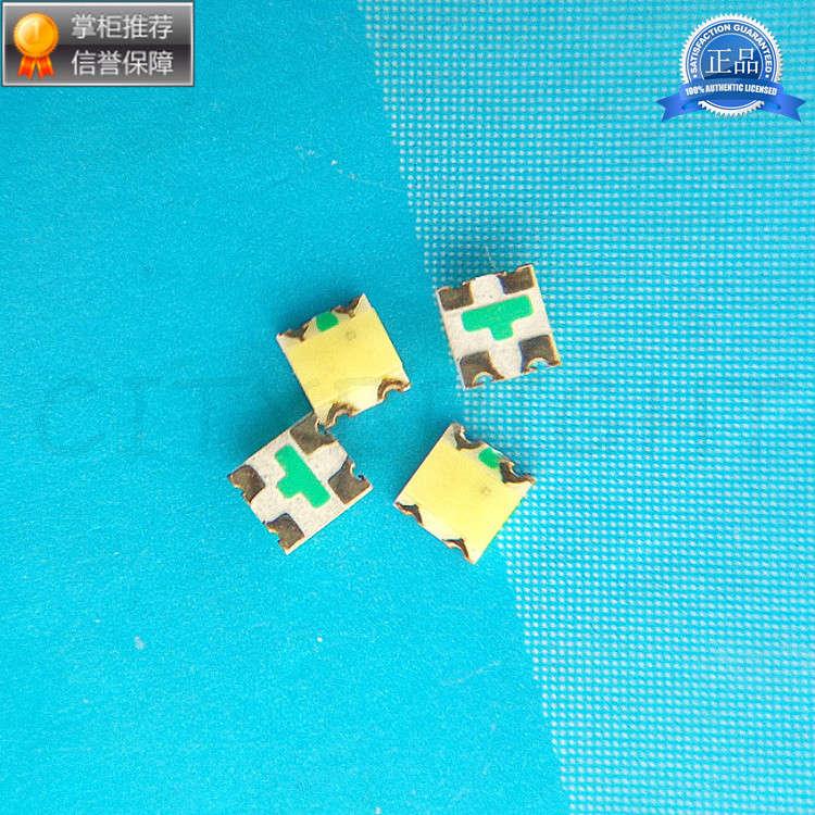 深圳专业的0603橙色白色双色贴片灯珠【品牌推荐】-出售发光二极管
