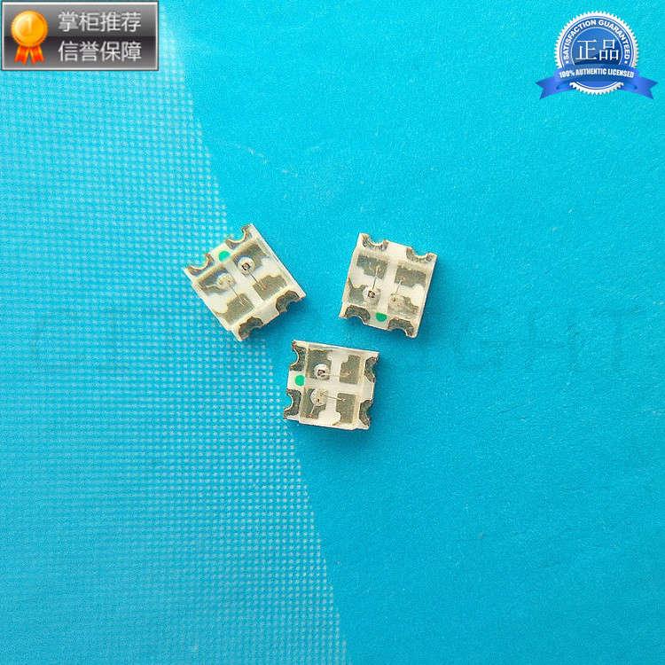 发光二极管代理-品质好的0603红翠绿双色大量供应