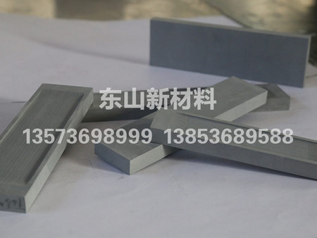 真空鍍鋁專用蒸發舟||山東蒸發舟廠家||東山新材料