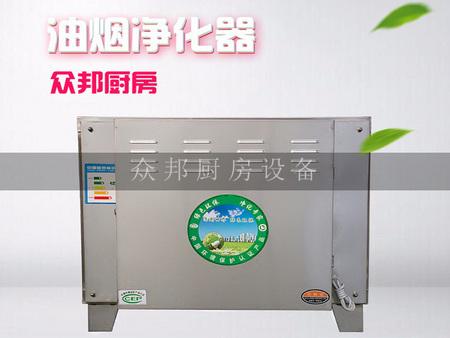 油烟净化器生产厂家——优质的油烟净化器在哪买