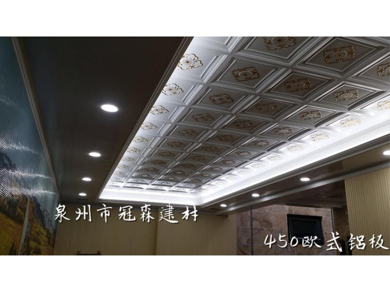 买实惠的照明系统,就选冠森装饰材料|三明照明系统
