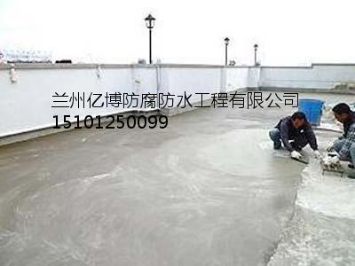 实惠的防水涂料哪里有卖-兰州防水材料