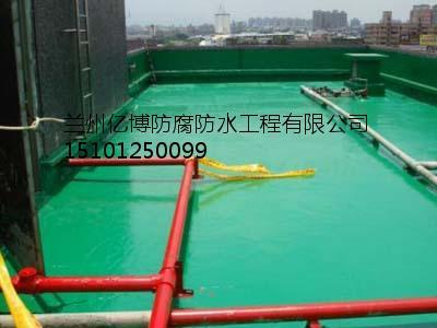 兰州亿博防腐防水工程信誉好的防水材料销售商-果洛防水卷材