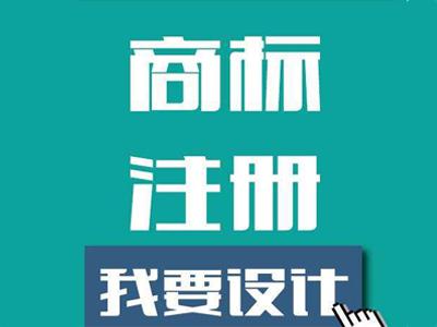 甘肃财务公司-称心的公司注册当选兰州瑞源财务代理