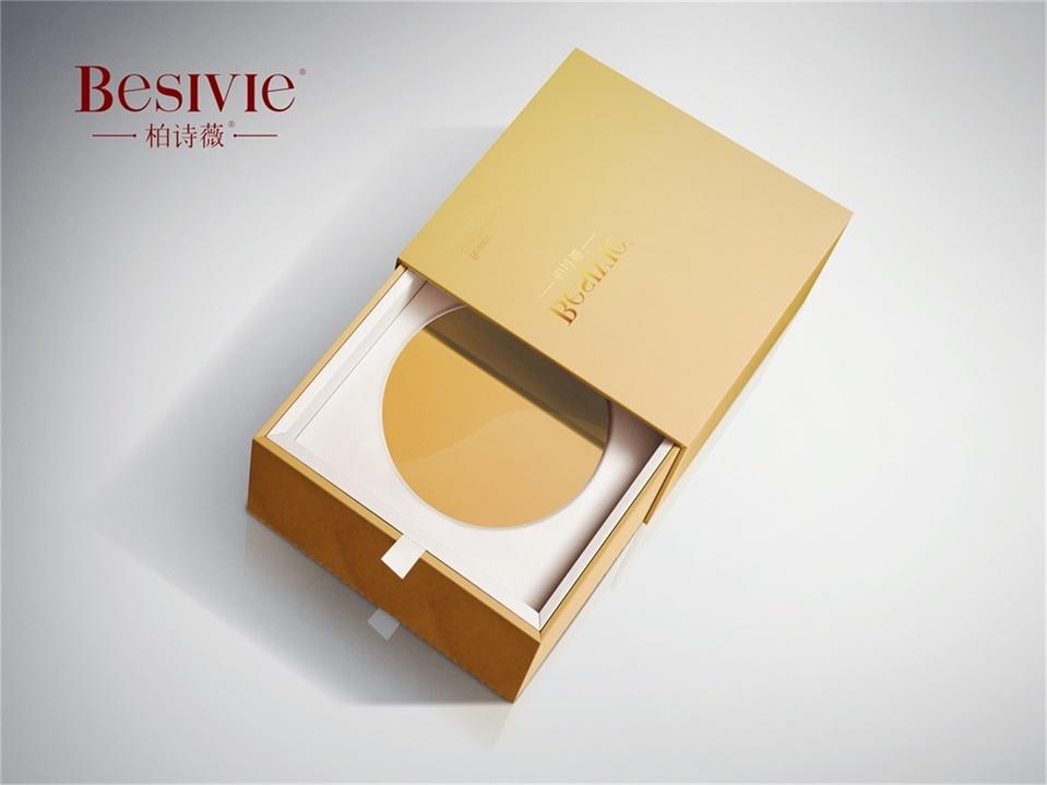 给您推荐信誉好的化妆品微商招代理 泉州微商品牌设计