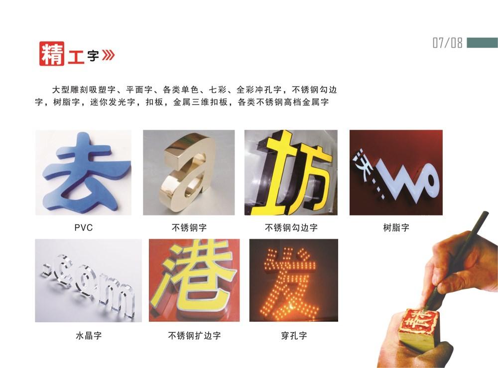 广告UV热线电话|金甲广告提供有创意的广告UV