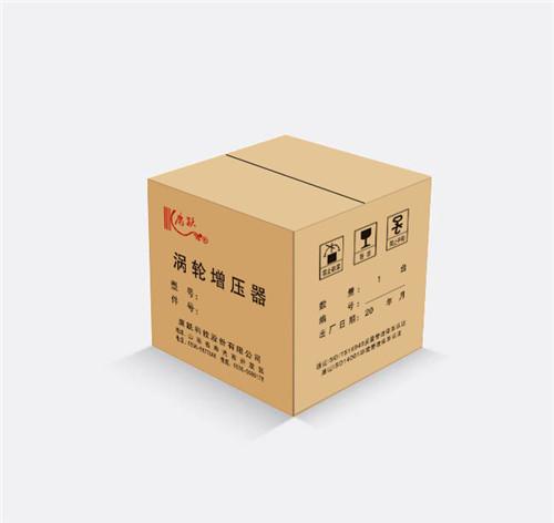 纸箱生产_山东专业的纸箱生产厂家