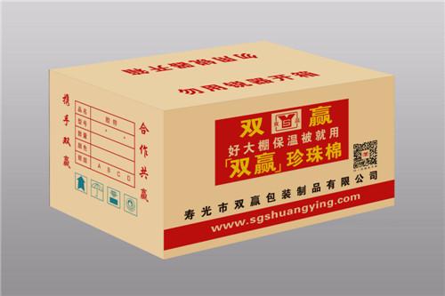 潍坊专业的纸箱生产厂家【荐】 礼品盒生产厂