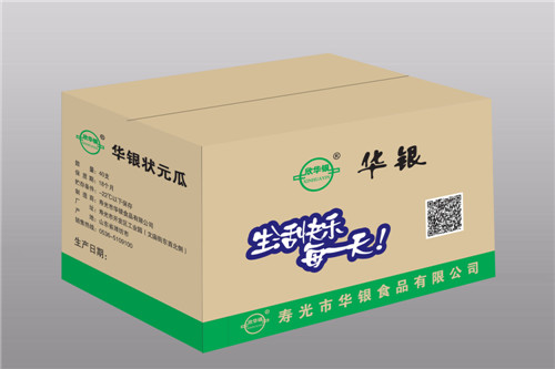 五层瓦楞纸板生产厂家|潍坊知名的瓦楞纸箱生产厂家是哪家