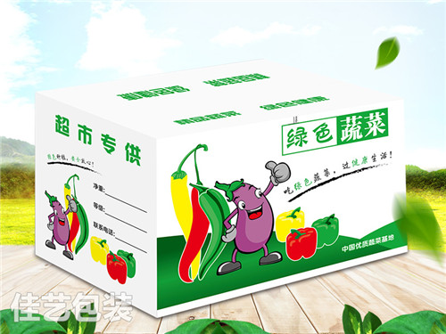 西紅柿專用箱&&西紅柿專用箱生產廠家&&山東西紅柿專用箱廠家