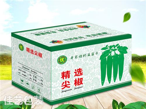 @蔬菜紙箱@圓椒專用箱~~尖椒專用箱~~佳藝印刷包裝
