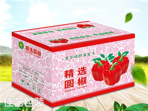 【放肆购!Come on!】山东蔬菜专用纸箱生产商-佳艺包装
