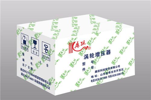 【大家都选择:佳艺】纸箱生产*纸箱生产厂家*大型纸箱生产厂家